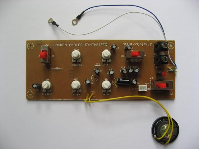 Gakken SX-150 PCB Front